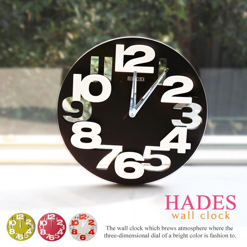 hades海德斯玩色時鐘掛鐘/四色