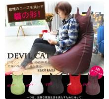 懶骨頭 沙發床 / DEVIL CAT 惡魔貓懶骨頭沙發/5色【H&D DESIGN】