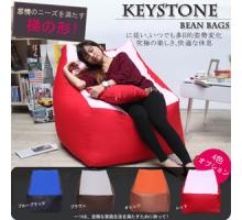 KEYSTONE梯型舒適懶人沙發/4色【H&D DESIGN】