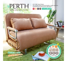 第四代PERTH柏絲日式沙發床/獨立筒-4色