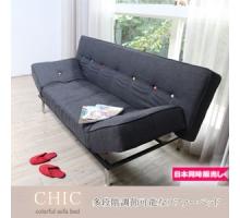 出清。chic奇可超Q感彩虹糖獨立筒沙發床
