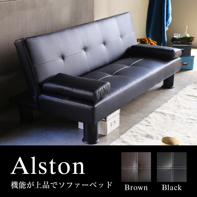 奧斯頓高雅機能沙發床-2色/Alston