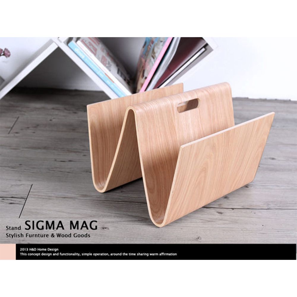SIGMA MAG小席格W造型雜誌架小茶几-2色
