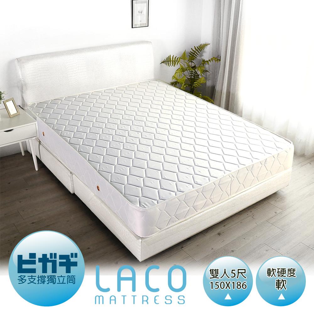 LACO多支撐獨立筒雙人床墊-雙人5尺(偏軟)
