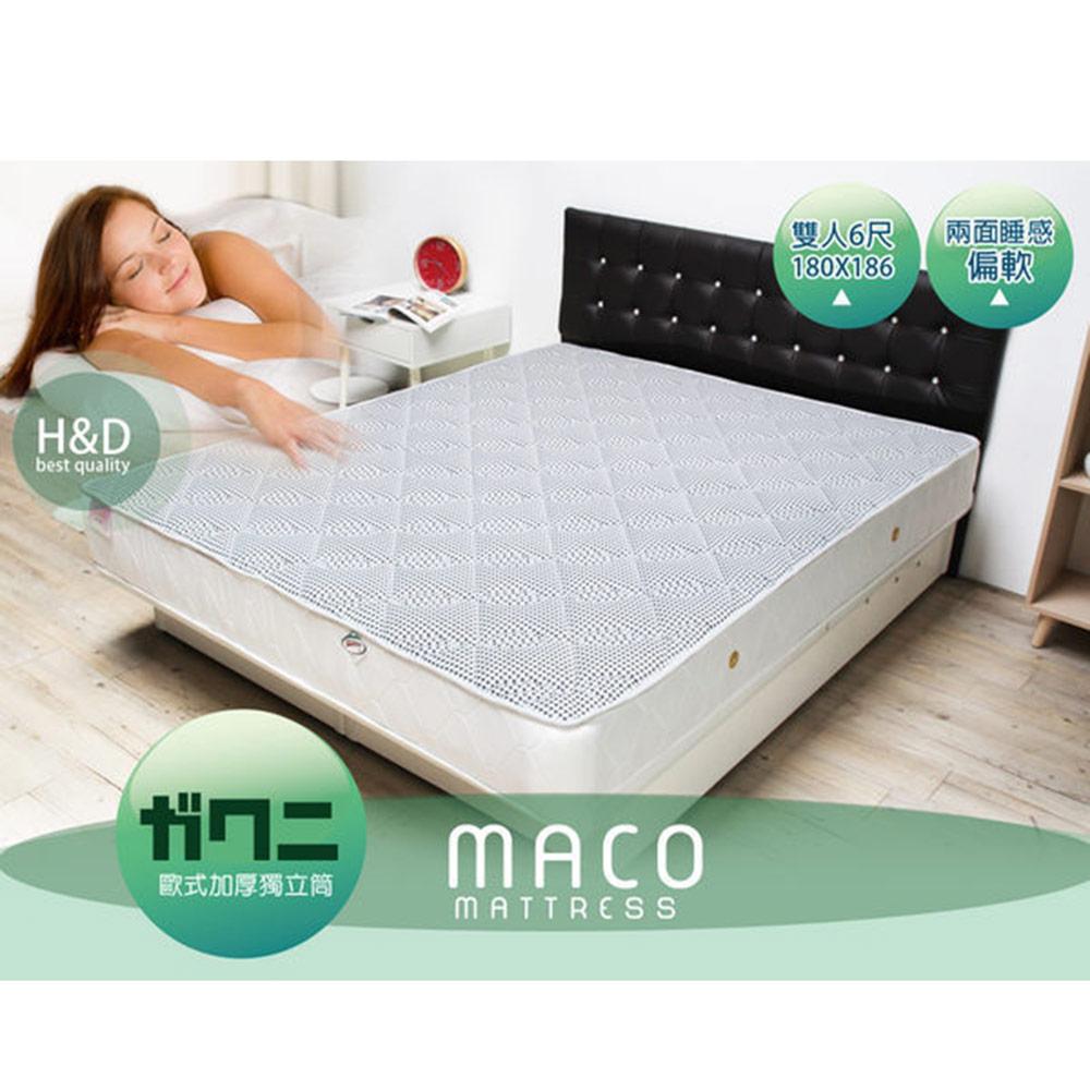 歐式加厚防潑水獨立筒床墊-雙人加大6尺(偏軟)