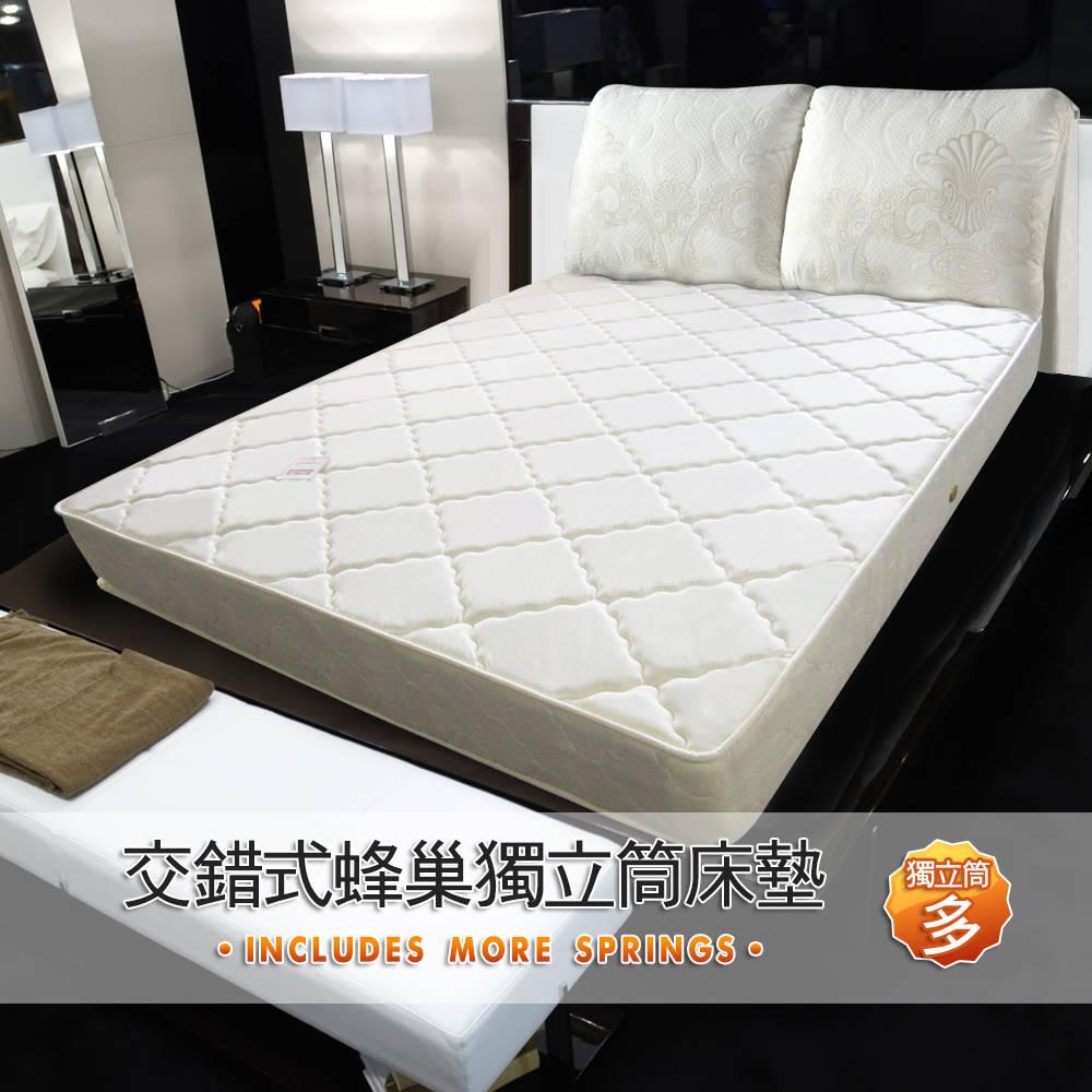 交錯式蜂巢獨立筒床墊-雙人5尺(軟硬適中)