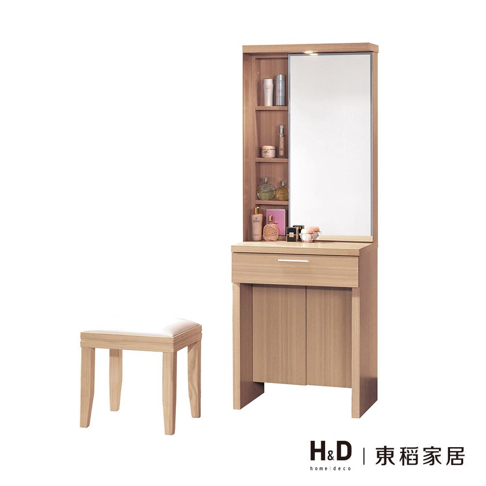 維多利亞2尺化妝鏡台組(含椅)
