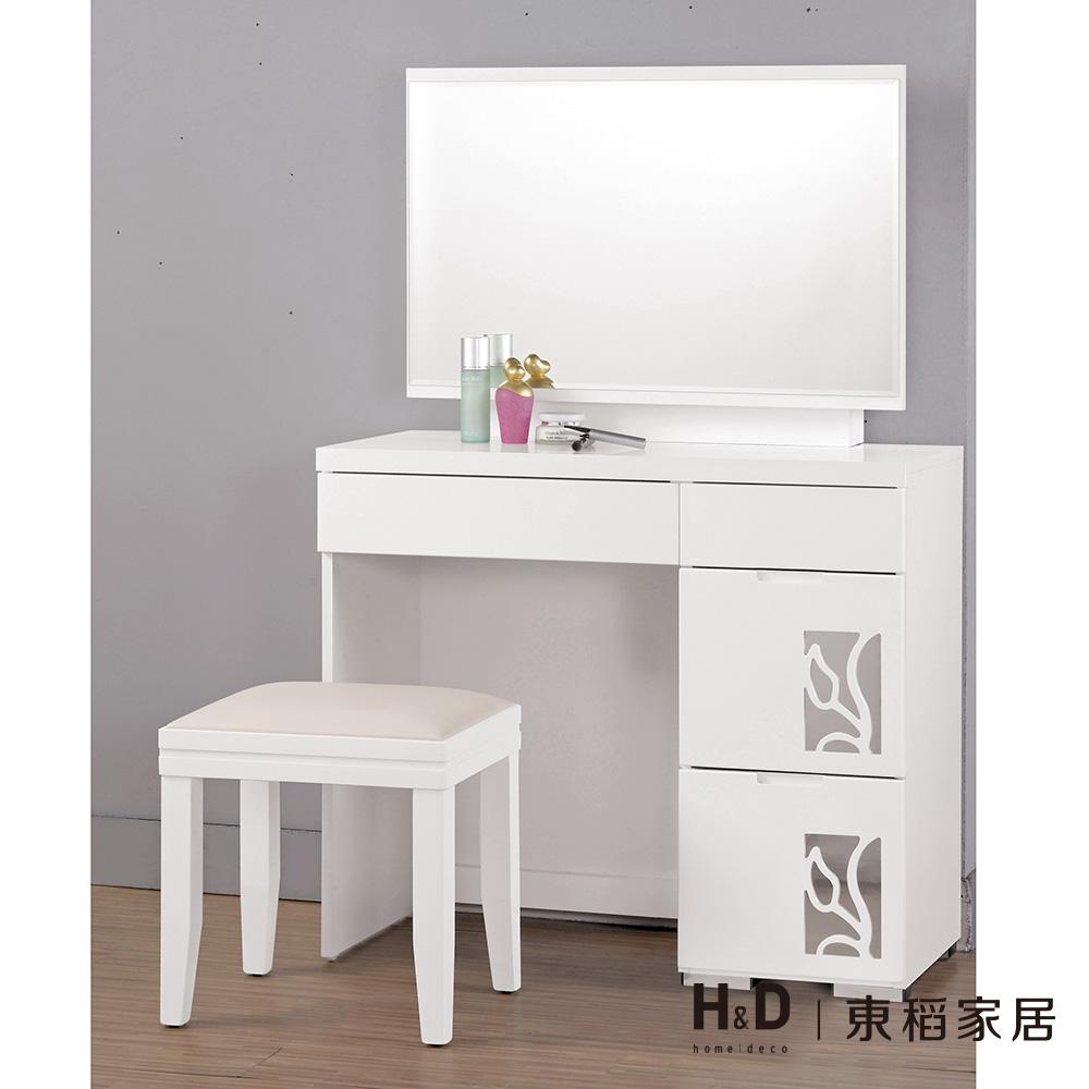 菲莉達3尺化妝台組(含椅)