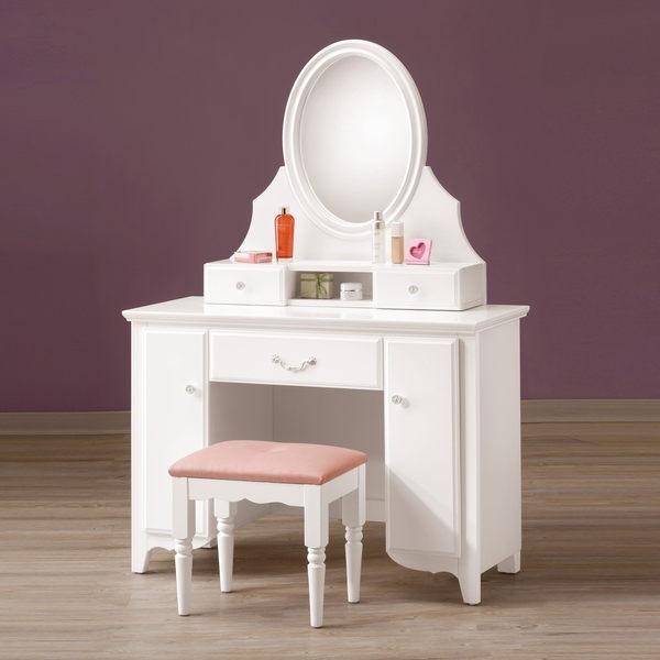 卡蜜拉白色3.5尺鏡台(含椅)