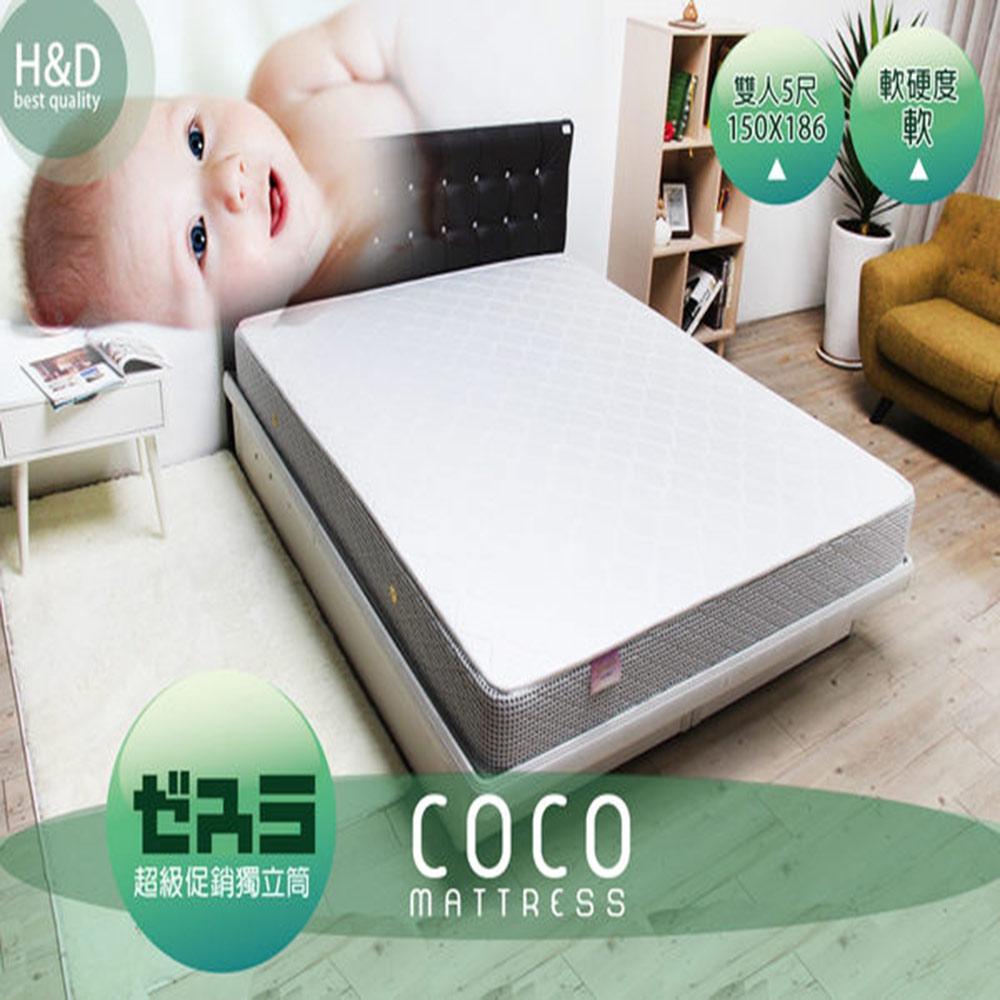 歐式側邊格紋促銷獨立筒床墊-雙人5尺(偏軟)