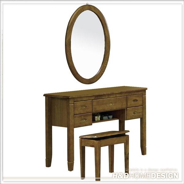 巴倫黃壇實木鏡台組/化妝台+化妝鏡+化妝椅