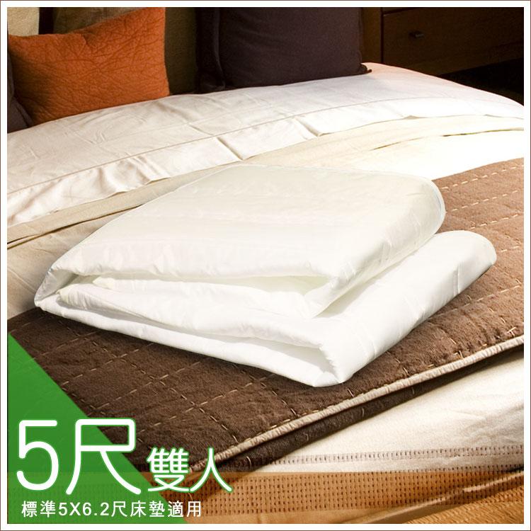 蒙娜麗莎雙人5尺床包式保潔墊