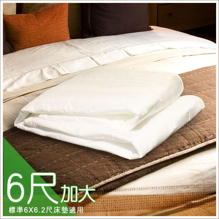 蒙娜麗莎雙人加大6*6.2床包式保潔墊