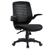 喬依透氣網布電腦椅/辦公椅
