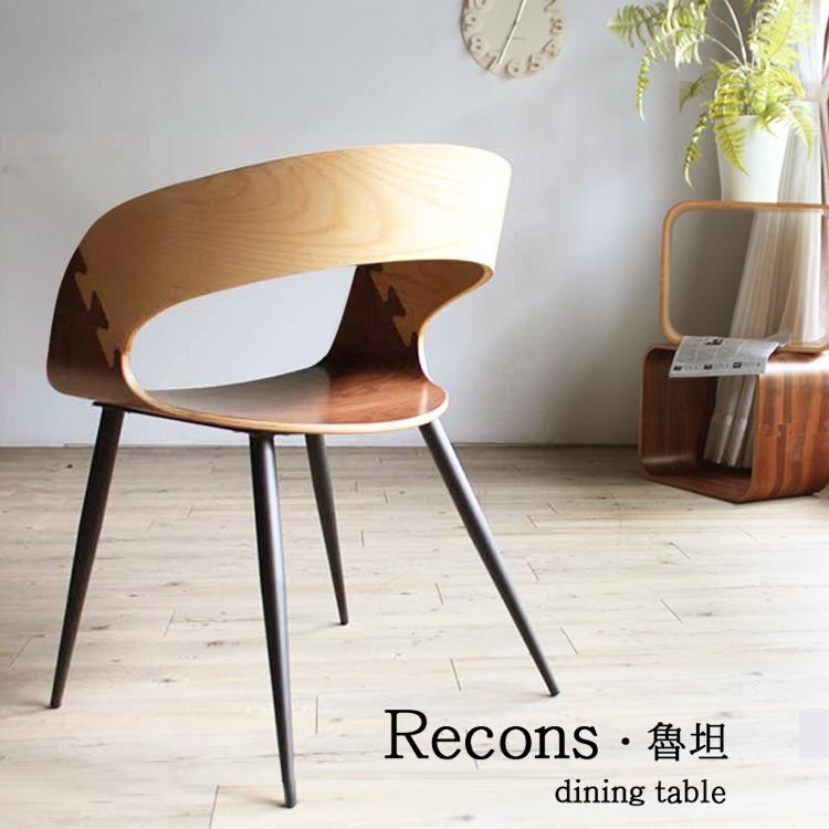 瘋設計魯坦積木單人椅