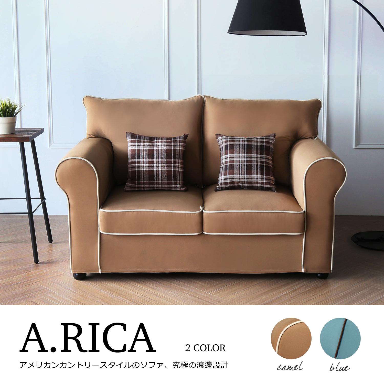 ARICA艾芮卡美式鄉村風雙人沙發-2色