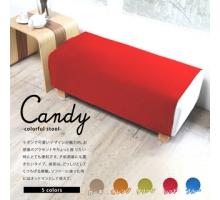 Candy糖果日式長方型腳凳-5色(DIY自行組裝)