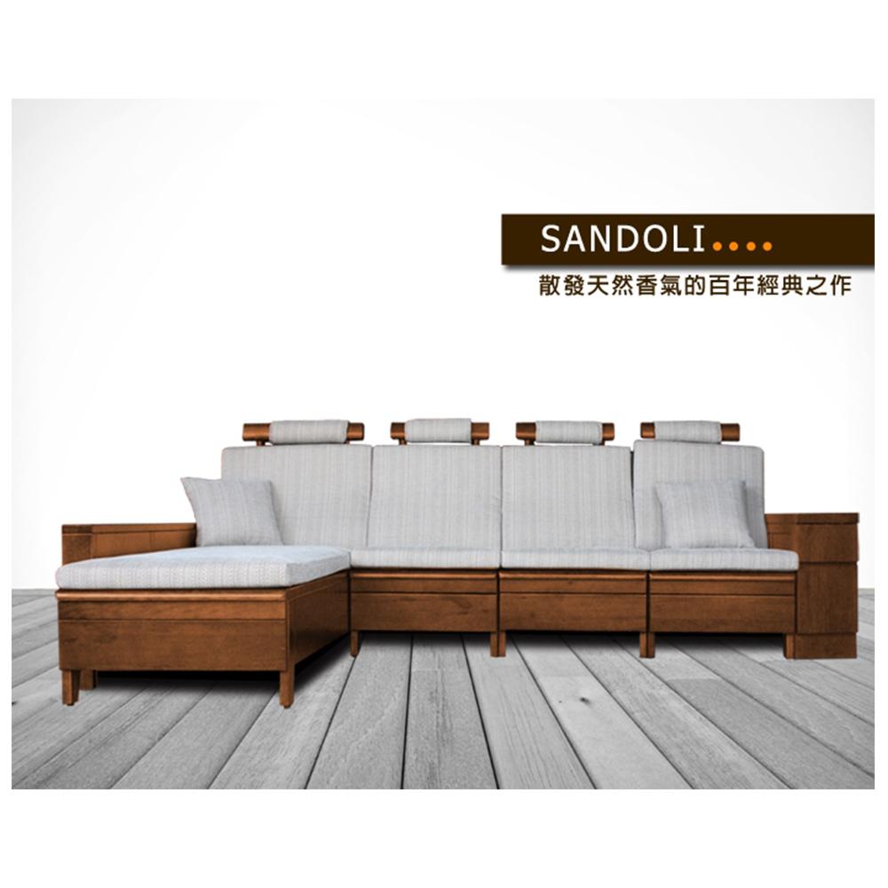 桑多利柚木L型沙發