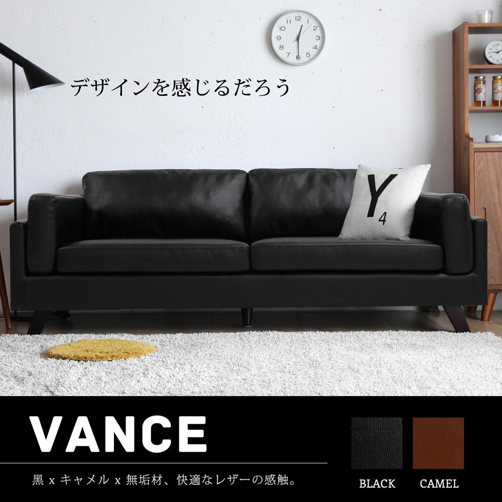 vance凡斯英式雅痞風三人沙發-2色