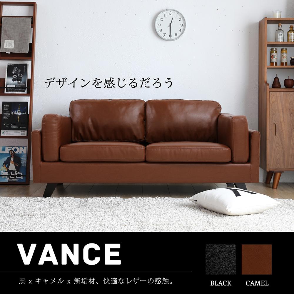 vance凡斯英式雅痞風雙人沙發-2色