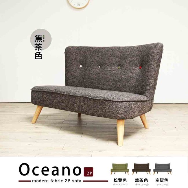 Oceano歐夏諾麻織日式雙人布沙發-3色