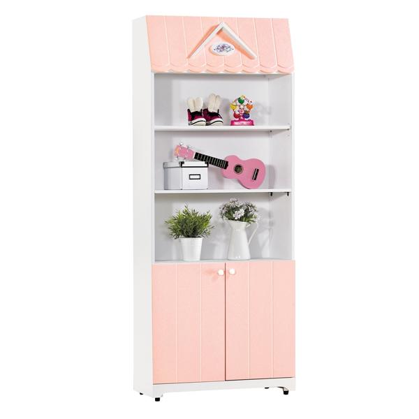 愛丁堡粉紅色開放書櫃(下門片)