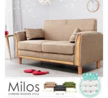 Milos米洛斯日式雙人布沙發-3色