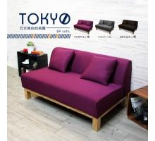 Tokyo東京日式雙人布沙發