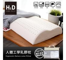馬來西亞天然乳膠人體工學乳膠枕