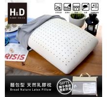 馬來西亞天然乳膠麵包型乳膠枕