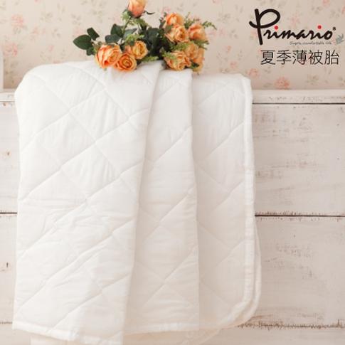 夏季棉被 [夏季薄被胎] 用於薄被套內可當涼被使用