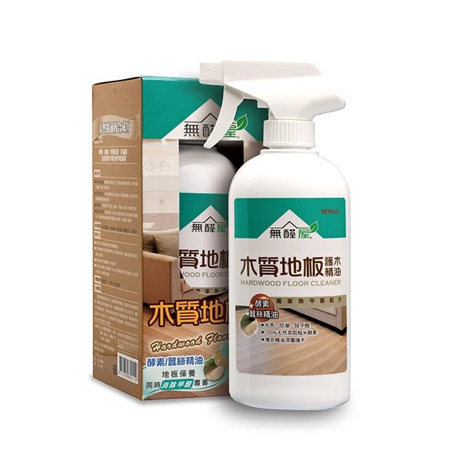 除甲醛木質地板護木精油500ml