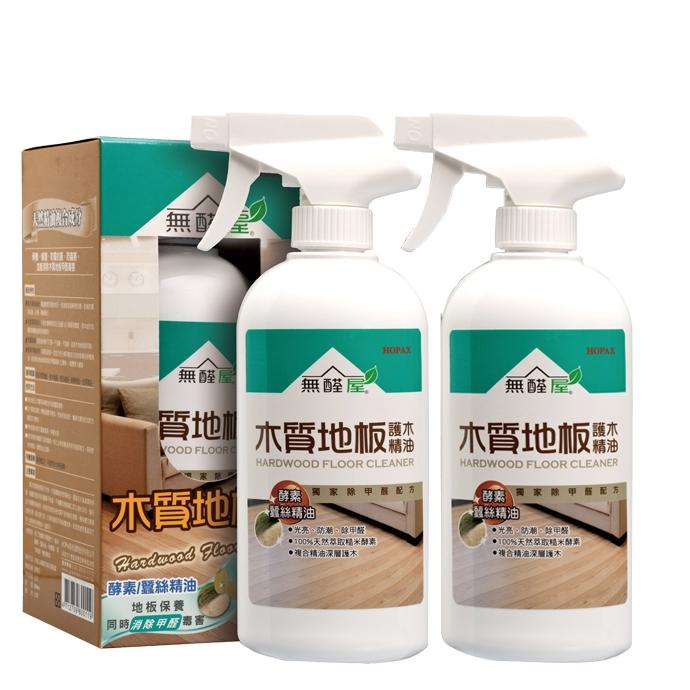 除甲醛木質地板護木精油500ml-2入