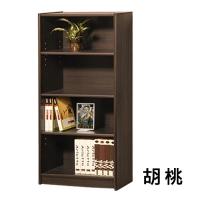 艾倫2尺低空架/書櫃/收納櫃-2色