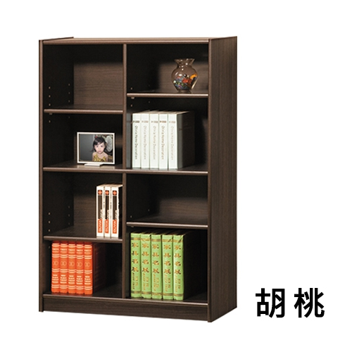 艾倫2.7尺低空架/書櫃/收納櫃-2色