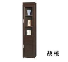 瑞亞1.3尺開門書櫥/書櫃/收納櫃-2色