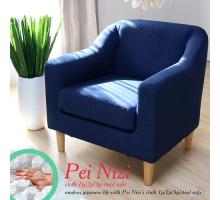 PeiNizi佩妮茲日式和風布單人沙發-3色
