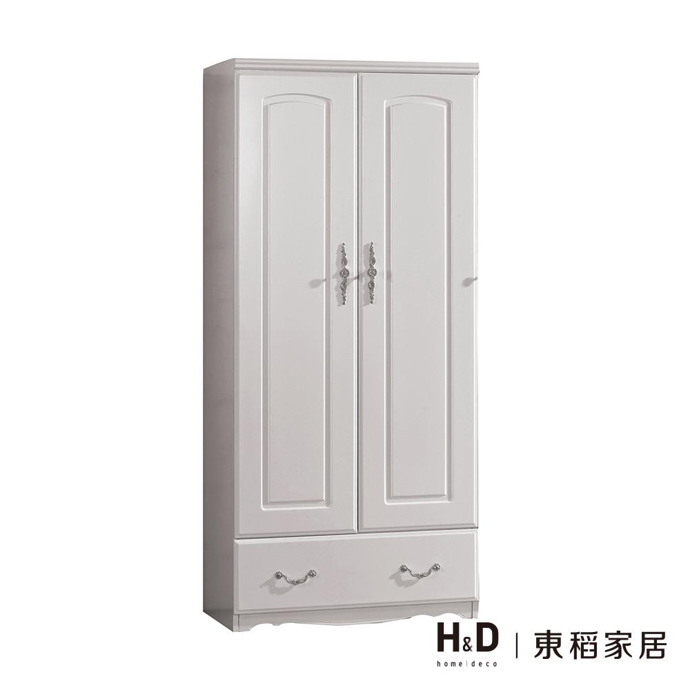 仙朵拉2.7尺衣櫥/衣櫃