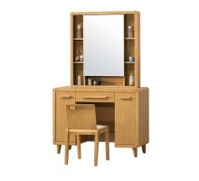 洛伊原木色3.5尺化妝鏡台組(含椅)