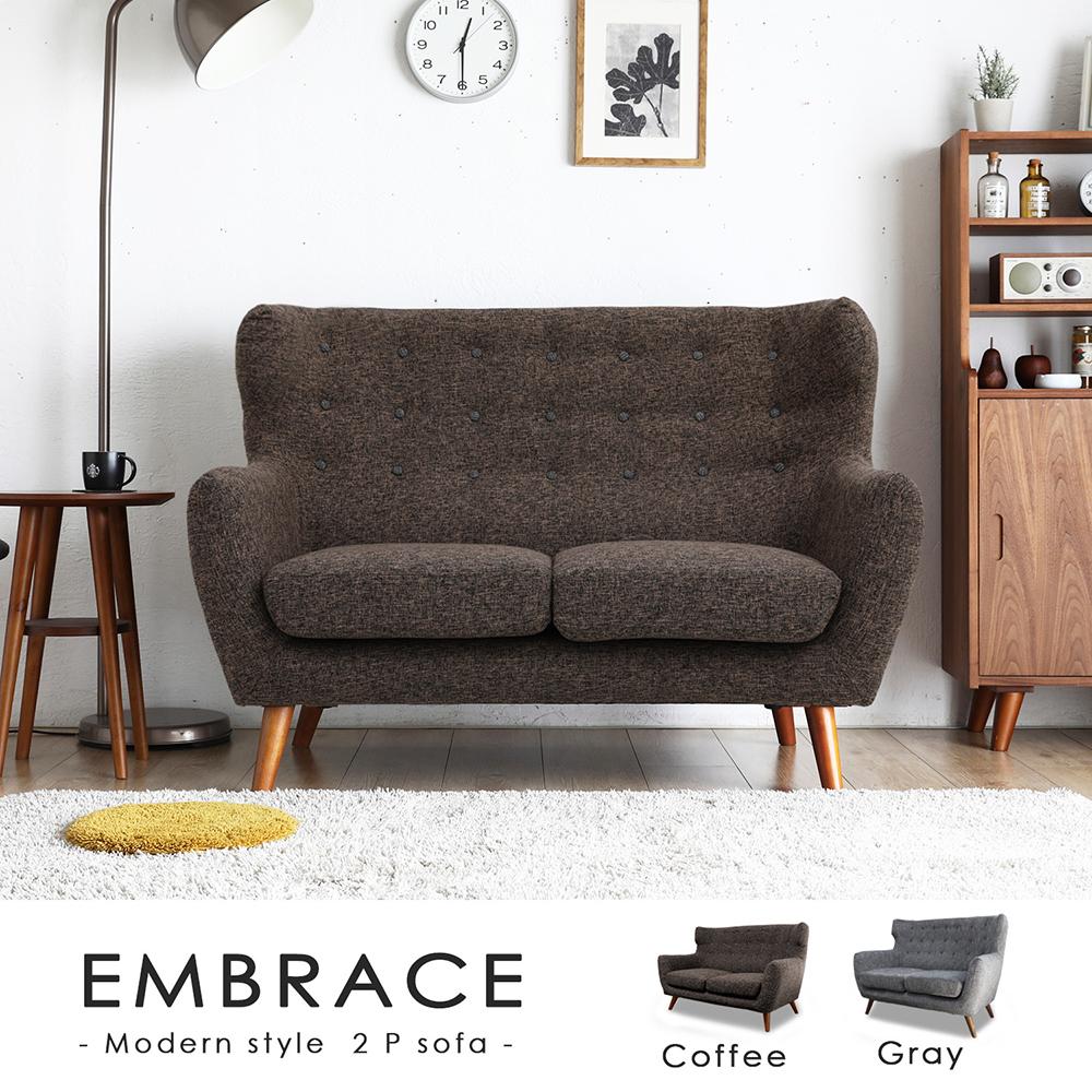 Embrace擁抱布面雙人沙發