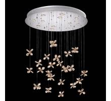 奧蘿拉琥珀水晶造型吊燈