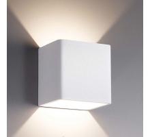 佩德羅造型壁燈