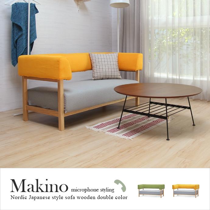 Makino牧野無印日式雙人沙發-2色