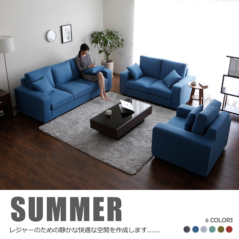 桑妮亮彩舒適沙發三件組︱6色(DY2/978B)