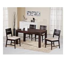 貝爾胡桃木餐桌椅組(一桌四椅)
