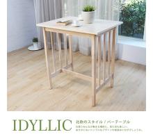 IDYLLIC 和郁濃園風情餐桌吧台桌-橡木色【H&D DESIGN】