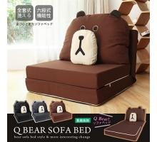 Q-BEAR童趣舒適機能沙發床