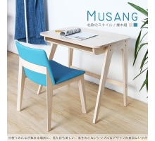 Musang 木桑日系書桌椅組-橡木色