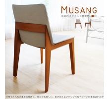 Musang 木桑日單椅餐椅-柚木色