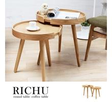 RICHU日初簡約質感高低圓桌